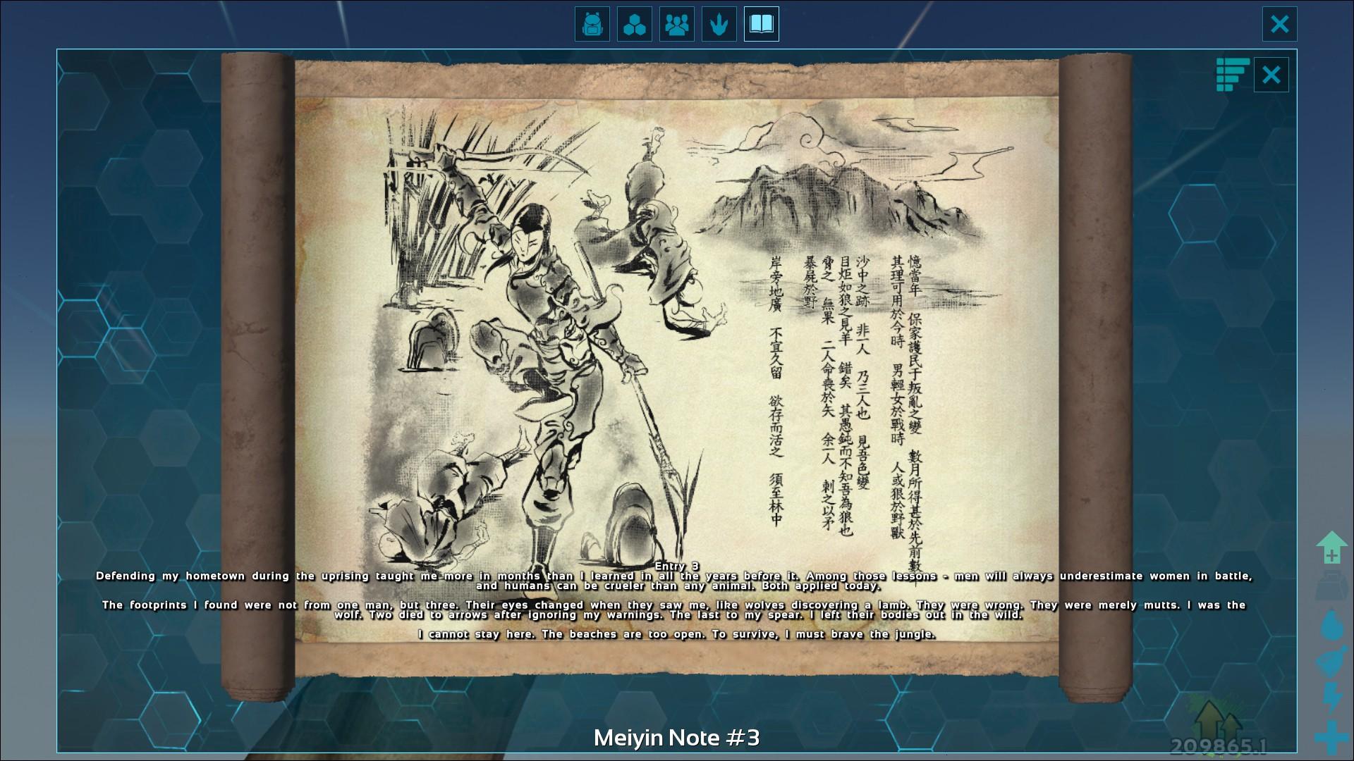 Mei-Yin Explorer Note